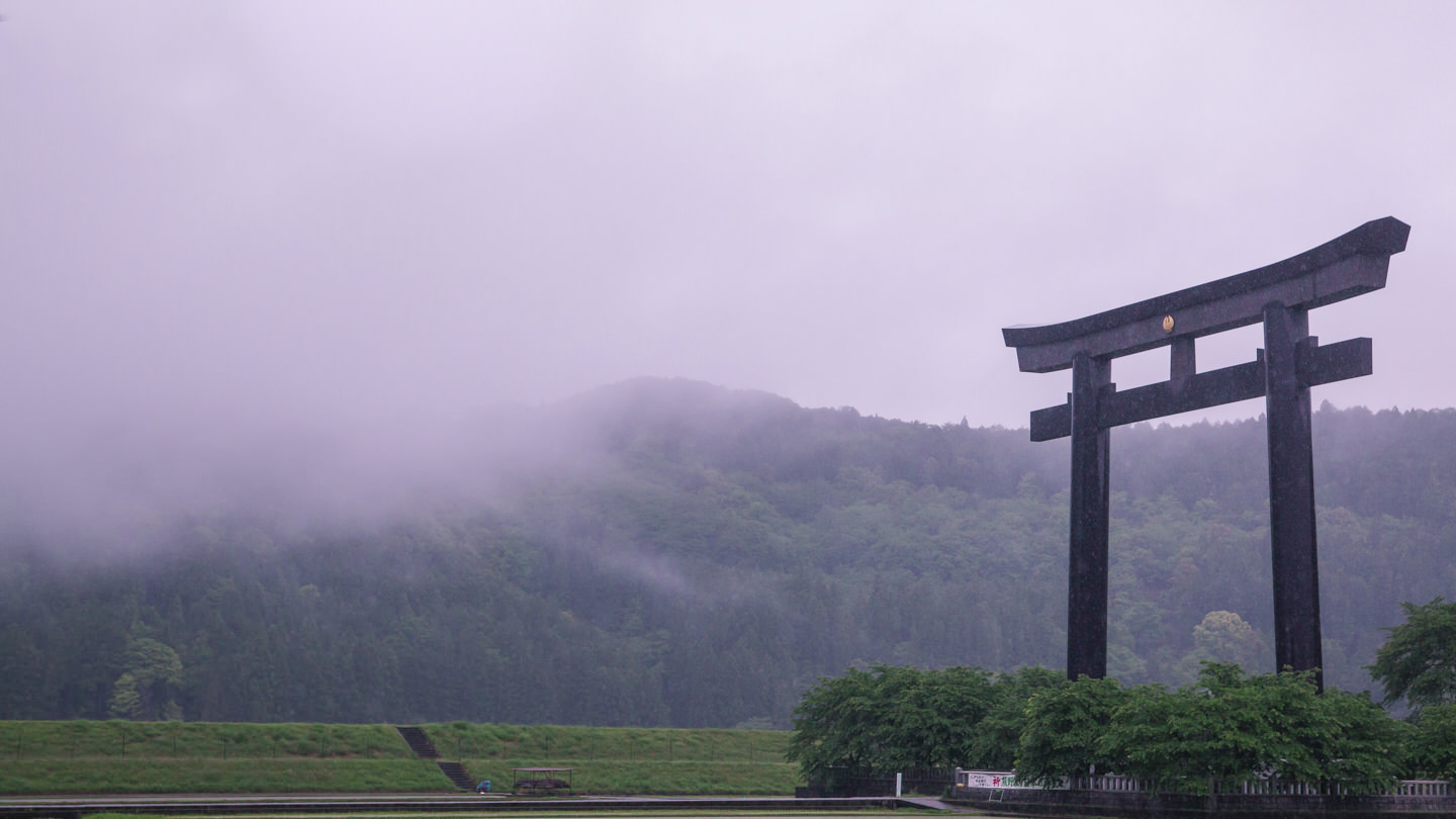 Oyu no Hara, the tallest torii gate in the world sits amongst tendrils of cloud